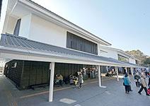 総合観光案内所(外観)