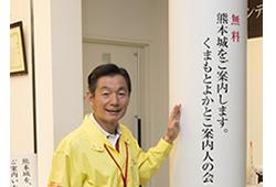 yokatoko03